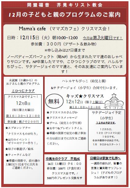akutami_kodomo201512_img