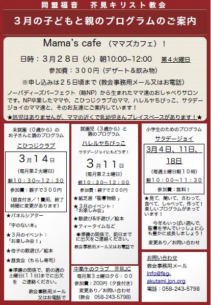 akutami_kodomo_201703_cap
