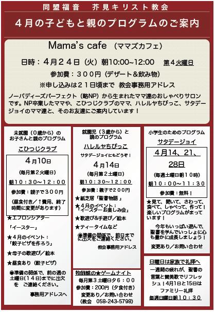 akutami_kodomo_201804_cap