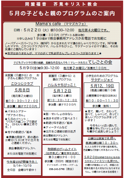 akutami_kodomo_201805_cap