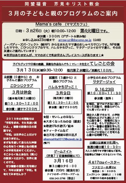akutami_kodomo_201903_cap