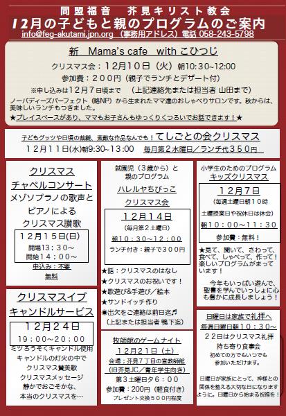 akutami_kodomo_201912_cap